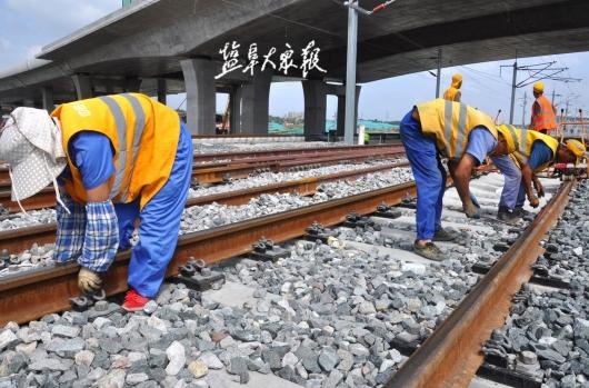 鹽城高鐵樞紐鋪軌即將完工