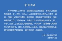 百亿富豪王振华:关联194家公司,创关爱青少年公益品牌
