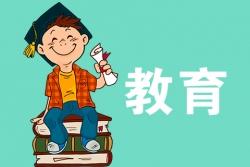 權威發布!江蘇省2019年提前錄取本科征求平行志愿投檔線出爐!