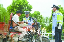 """剑指""""杂车""""安全隐患——警方打响道路秩序整治攻坚战"""