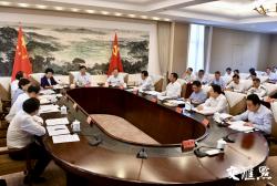 """江苏省委常委会:扎实做好机构改革""""后半篇文章"""""""