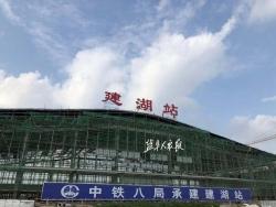 徐盐铁路盐城段2座站房雏形初现  已进入内外装潢阶段