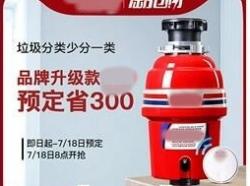 """网红""""神器""""家庭厨余垃圾粉碎机到底好不好用?还是别买的好!"""