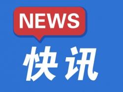 50國大使聯名致函聯合國 支持中國在涉疆問題立場
