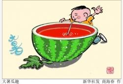 国人吃掉世界上70%的西瓜?趣谈中国人吃瓜的历史