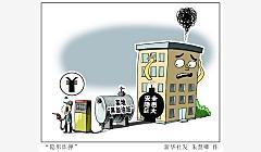 上半年江苏141家企业进入环保红黑等级名单