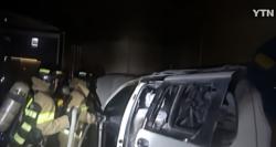 78岁韩国男子日本大使馆前纵火烧车 车内载24个瓦斯罐