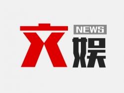微博:输入法APP恶意调侃历史,强烈谴责并上报主管部门