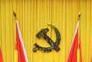 带你认识98岁的中国共产党