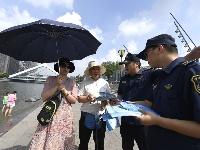 天津海事局举行中国航海日活动