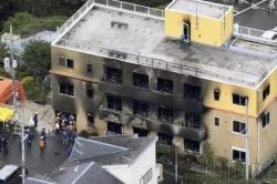 日本动画工作室遭纵火已致34人死亡 警方公布更多细节
