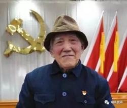 """【爱国情 奋斗者】94岁抗战老兵周仁甫获评""""全国模范"""