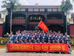 滨海县交通运输局开展红色教育实景学习培训