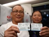 重庆首发直达香港高铁