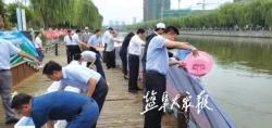 时时彩开户举行渔业资源增殖放流活动 1743公斤鱼苗放流串场河