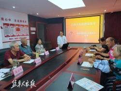 亭湖区毓龙社区卫生中心开展高血压规范管理