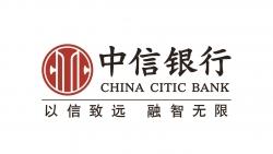 中信银行南京分行:携手奥运冠军向希望小学献爱心