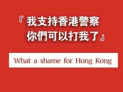 香港特区政府最严厉谴责机场示威者暴行:定将涉案者绳之于法