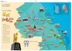 滬動鹽城|《文匯報》跨版首發《鹽城紅色文化地圖》