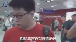 上海游客遭香港示威者围攻,这句反问太霸气