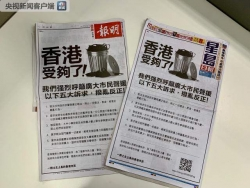 香港受够了!香港市民发起联署声明提五大诉求