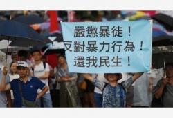 香港警方:6月9日至今共748人被捕,177名警员受伤