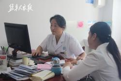 为不孕不育患者带来新希望  ——记市中医院妇产科主任中医师曾中凤