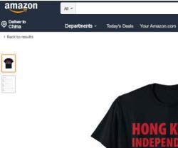"""美国亚马逊公然售卖""""港独T恤"""" 印有多种反华言论"""