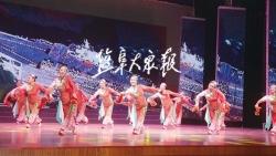 """""""迎国庆·社保情""""广场舞决赛精彩上演 11支队伍舞出幸福美好新生活"""