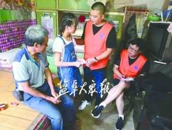 驰骋2400多公里,东台志愿者赴耀州助学 帮扶关中平原57名贫困学子