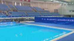 第七届世界军人运动会跳水测试赛开赛