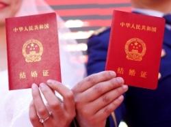 """支付宝上线电子结婚证 支持5省市""""刷脸""""领取"""