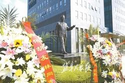 弘揚胡友林精神  推進高質量發展——悅達集團舉行胡友林同志逝世十周年紀念活動