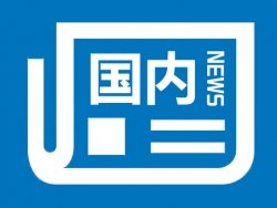 贵州计划2022年实现5G全面商用