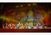 舞台剧《金城公主》正式公演