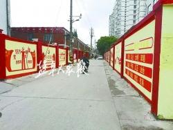 社区用不同的主题和设计,串点成线,变废为宝 小巷整治一新 居民心情舒畅
