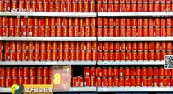 """王老吉、加多寶5年""""紅罐之爭""""落幕!它賠了它100萬"""