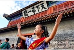 山海關:關城小導游帶您領略長城文化
