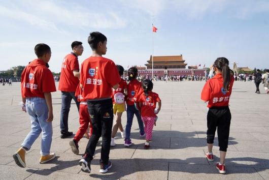 彝娃游北京