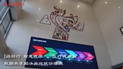 【E路同行 智惠江蘇】南通:數據共享解決異地就診痛點,去上海看病住院更方便
