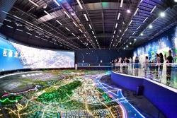【新时代 新作为 新篇章】南京江北新区崛起两大千亿级产业集群