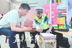 """鹽城警方開展交通整治""""梳網清格""""大會戰"""