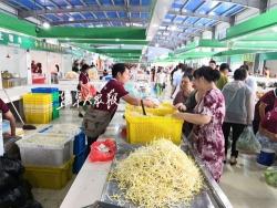 创办农贸市场吸纳300市民创业