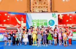 """淮劇歌舞 文化講座 攝影聯展 """"鹽城文化""""來到上海市民身邊"""