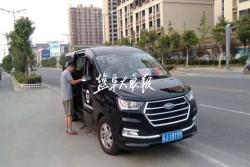 市区⇌射阳县城定制快车开通 每半小时一班 活动期间线上订票只要9.9元