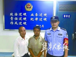 男子迷路流浪35天 民警梳网清格发现助其回家