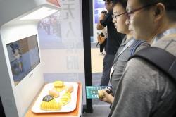 2019上海國際無人值守零售展覽會在滬舉行
