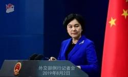 【关注】8月4日驻港部队对香港实施戒严?谣言!