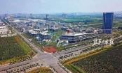 盐城:加快产业链和产业集群建设