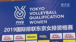 郎平:拿到东京奥运会参赛资格是赛前目标